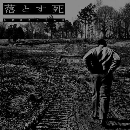 Dropdead - 1993 LP (2020 Edition)