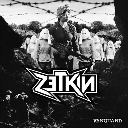 Zetkin - Vanguard LP