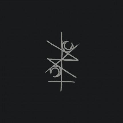Unru - MMXIII LP