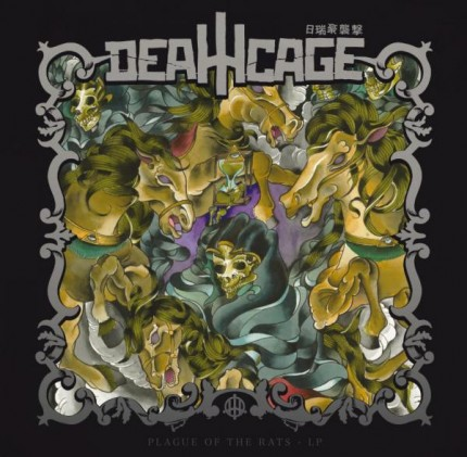 Deathcage - Plague of the Rats LP